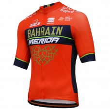 2018 Team Merida Bahrain Red Cycling Jersey