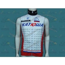 2014 Team Katusha Cycling Wind Vest