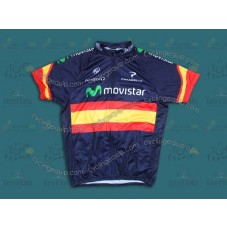 2014 Movistar Spain Champion   Cycling Jersey