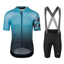 2021 Asos Mille GT Shifter Blue Cycling Jersey And Bib Shorts Kit