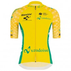 2021 TOUR DE SUISSE Best General Leader Yellow Cycling Jersey